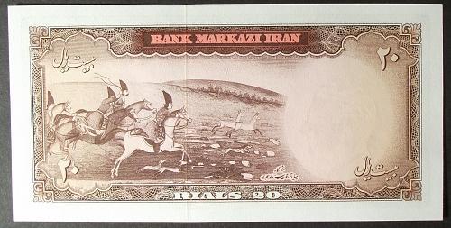 Iran P38a 20 Rials UNC65