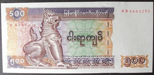 Myanmar P76b 500 Kyats UNC62