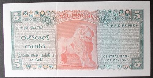 Ceylon P73b 5 Rupees UNC64
