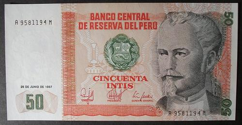 Peru P131b 50 Intis UNC65