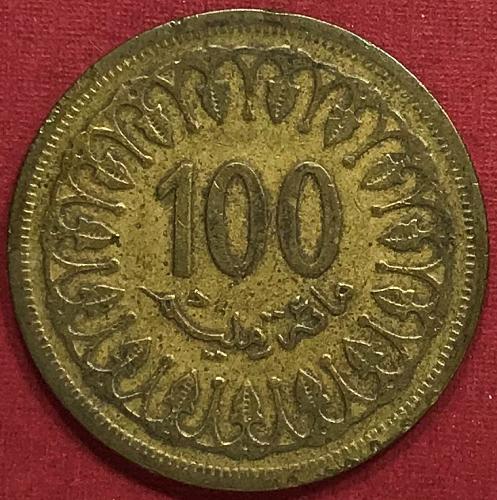 Tunisia 1983 (AH 1403) = 100 Millim [#2]