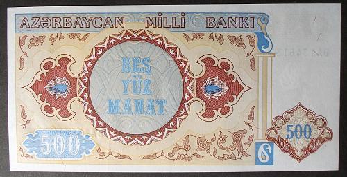 Azerbaijan P19b 500 Manat UNC63 #2