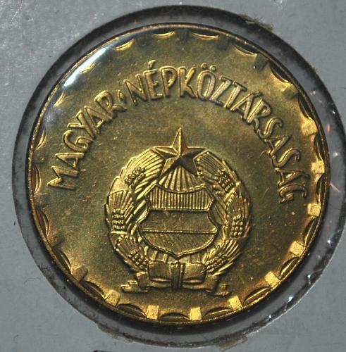 Hungary 2 forint 1984
