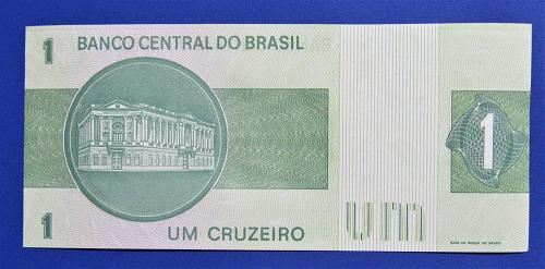 Vintage Banco Central do Brazil Um Cruzeiro Uncirculated Banknote