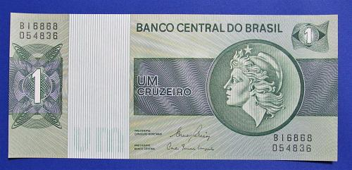 Vintage Banco Central do Brazil Um Cruzeiro Uncirculated Banknote