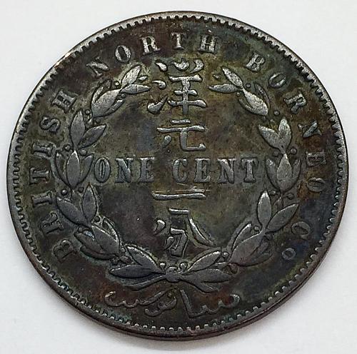 1896 One Cent - British North Borneo