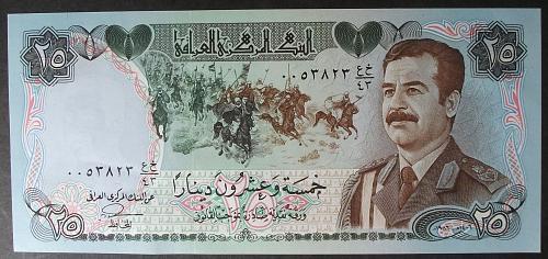 Iraq P73a 25 Dinars UNC62