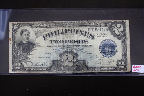 "1944 PHILIPPINES 2 PESO BANKNOTE ""WORLD WAR 11"""