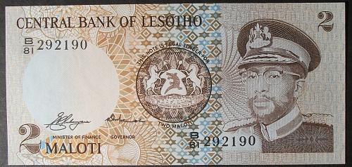 Lesotho P4a 2 Maloti UNC62 #2