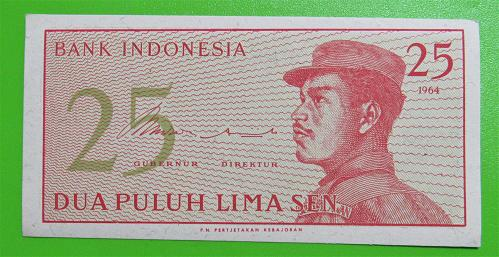 25 Dua Puluh Lima Sen 1964 Indonesien Banknote - Crisp Uncirculated