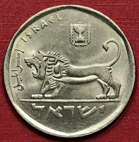 Israel 1978 (5738) = 5 Lirot