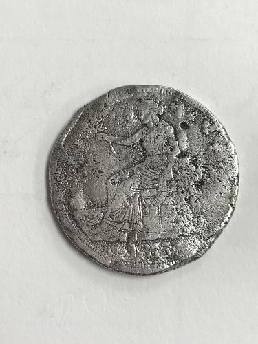 1875 CC TRADE DOLLAR