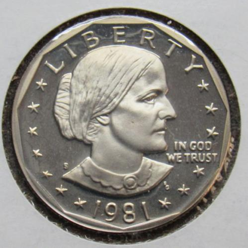 1981 S Susan B Anthony Dollars: Type 1 - Filled S - Proof