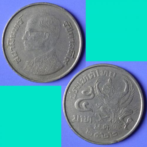 Thailand 5 Baht 1979 BE2522 Y111