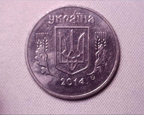 2014 Ukraine 5 Konihok Coin