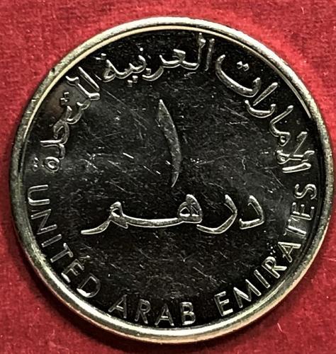 United Arab Emirates 2012 (AH 1433) = 1 Dirham [#1]