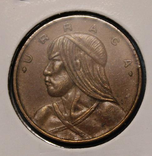 Panama 1962 1 centesimo