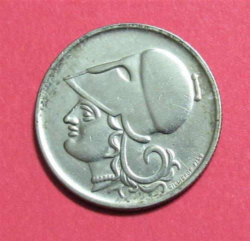 1926-B Greece Drachma
