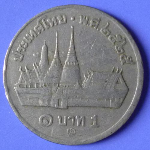 Thailand 1 Baht 1982 BE2525 Y159