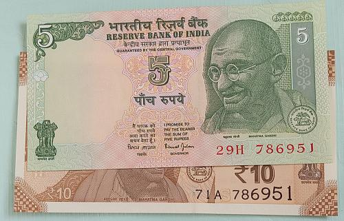 See sample..same No. 2 different UNC India Notes