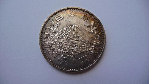 Japan  1964 1000 Yen coin