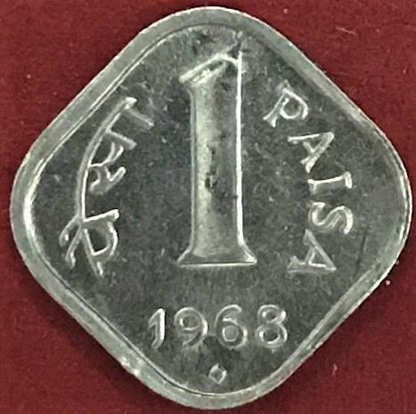 India 1968 = 1 Paisa = [Mumbai mint - diamond below date] [#1]