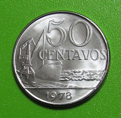 1978 Brazil 50 Centavos - Uncirculated