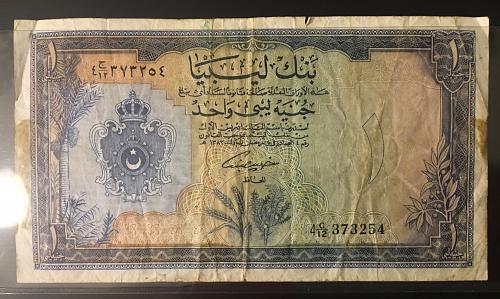 1963 Libya First Issue Design 1 Pound Banknote