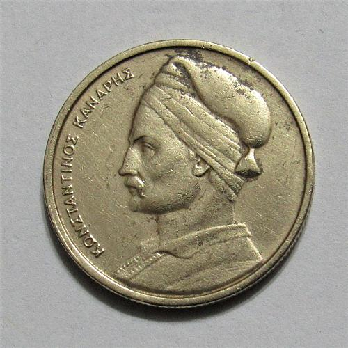 1976 Greece 1 Drachmai