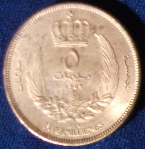 1952 Libya 5 Milliemes UNC