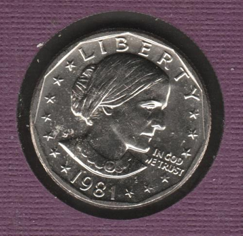 1981 D Susan B Anthony Dollars - #3