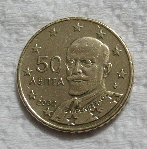 2002 Greece 50 Euro Cents
