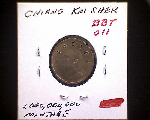 1981 - 2009 CHINA REPUBLIC OF TAIWAN 'ONE YUAN' YR.70