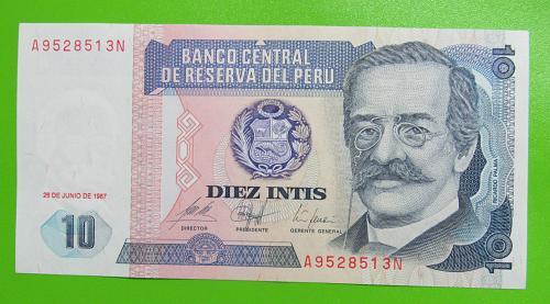 1987 Peru 10 Intis Banknote - Crisp Uncirculated