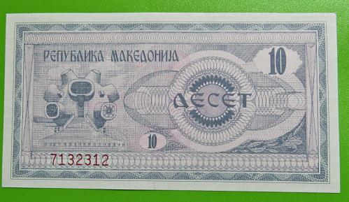Macedonia (Penybanka Makeaohnja) 10 Aecet Dinari Banknote 1992 - Crisp Uncircula