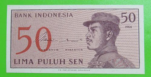1964 Indonesia 50 Sen - Crisp Uncirculated