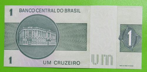 Brazil 1 Cruzeiro Banknote - Crisp Uncirculated