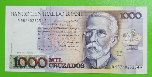 Brazil 100 Cruzados - Crisp Uncirculated