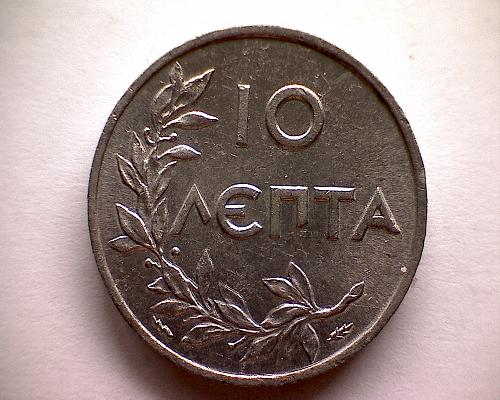1922-P GREECE TEN LEPTA