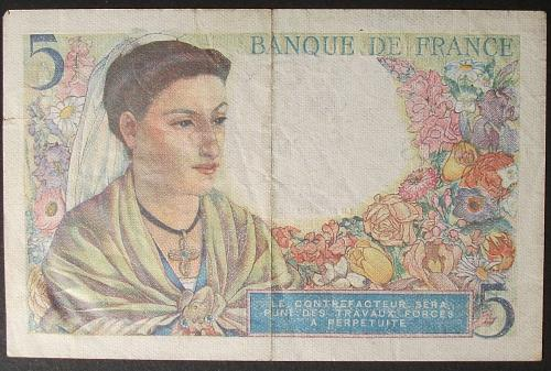 France P98a 5 Francs VF