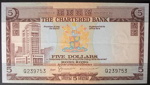 Hong Kong P73b 5 Dollars XF+