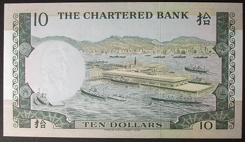 Hong Kong P74c 10 Dollars UNC63