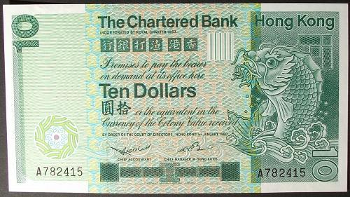 Hong Kong P77a 10 Dollars UNC65 #3