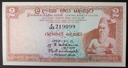 Ceylon P72a 2 Rupees UNC65