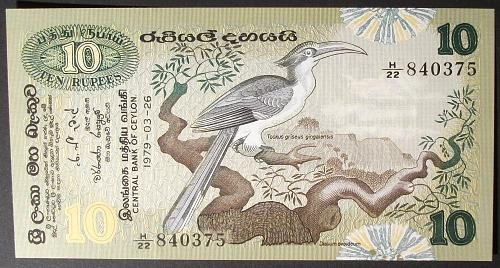 Sri Lanka P85a 10 Rupees UNC65 #2