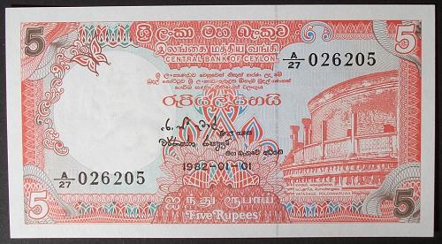 Sri Lanka P91a 5 Rupees UNC65