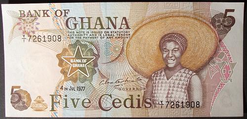 Ghana P15b 5 Cedis UNC62