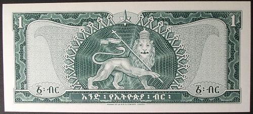 Ethiopia P25a Dollar UNC64