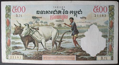 Cambodia P14d 500 Riels VF