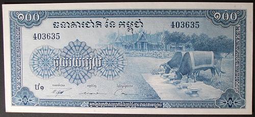 Cambodia P13b 100 Riels UNC64